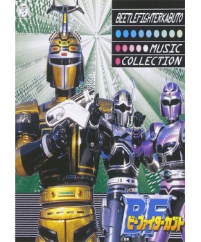 CD - B-Fighter Kabuto Music Collection BGM