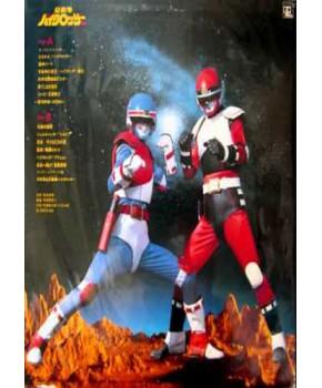 CD - Bicrossers OST