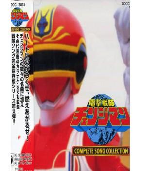 CD - Changeman OST