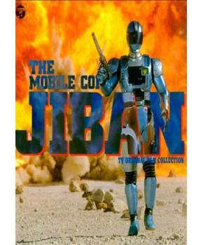 CD - Jiban OST