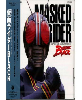 CD - Kamen Rider Black OST