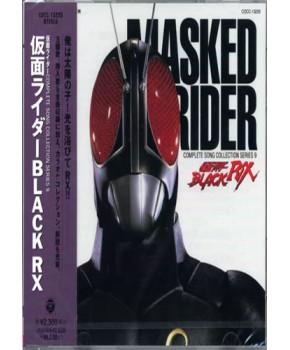 CD - Kamen Rider Black RX BGM