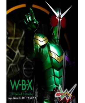 CD - Kamen Rider Double (W) Special CD-Box