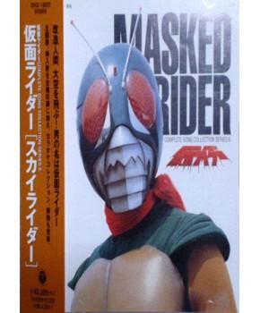 CD - Kamen Rider Skyrider OST