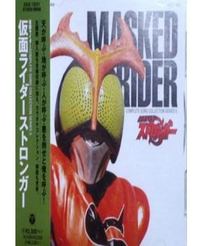 CD - Kamen Rider Stronger OST