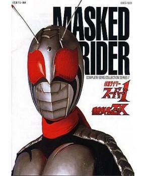 CD - Kamen Rider Super 1 OST