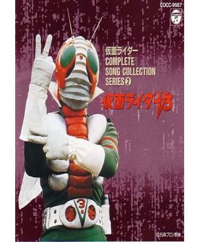 CD - Kamen Rider V3 OST