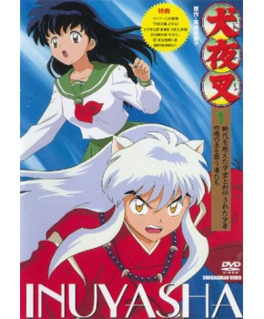 Inuyasha DVD Americano