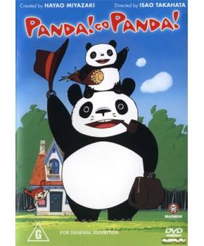 As Aventuras de Panda e Seus Amigos