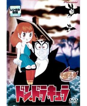 Don Drácula DVD Japonês