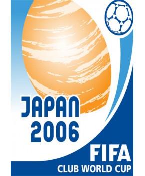 Internacional x Barcelona - Mundial Interclubes 2006