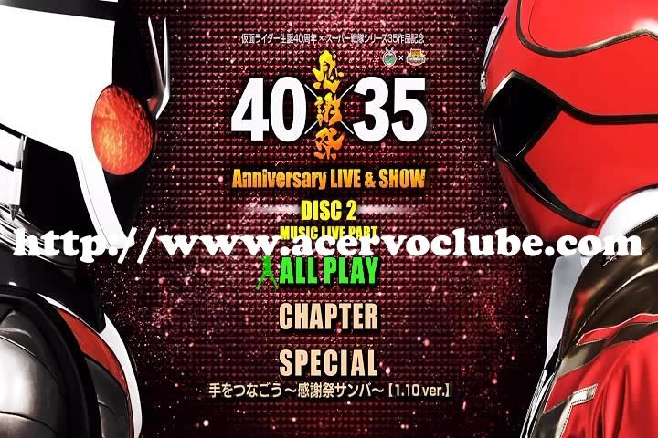 40 x 35 Anniversary Live & Show