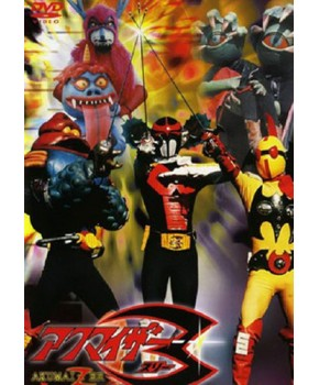 Akumaizer 3 DVD Japonês
