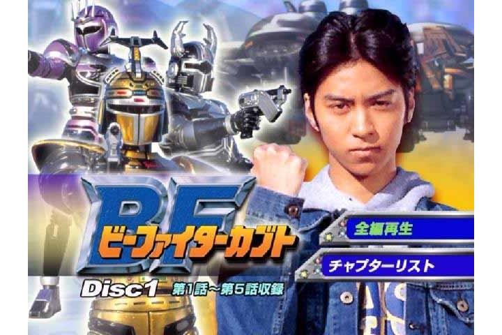 B-Fighter Kabuto DVD Japonês