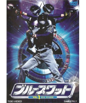 Blue SWAT DVD Japonês