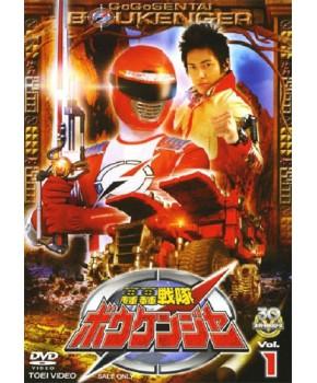 Boukenger DVD Japonês