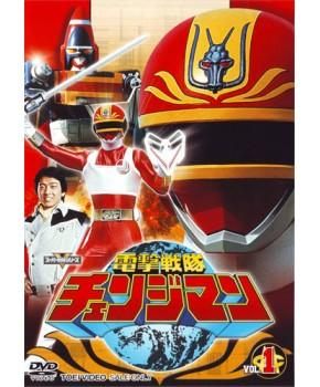 Changeman DVD Japonês