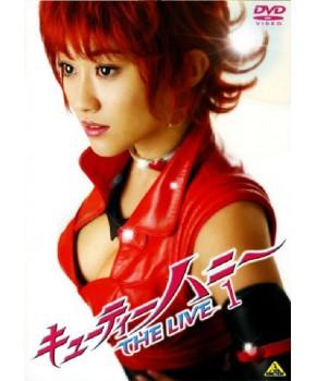 Cutie Honey - The Live DVD Japonês