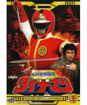 Dynaman DVD Japonês