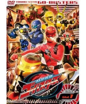 Go-Busters DVD Japonês