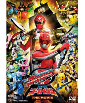 Go-Busters Vs. Gokaiger - The Movie