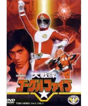Goggle Five DVD Japonês