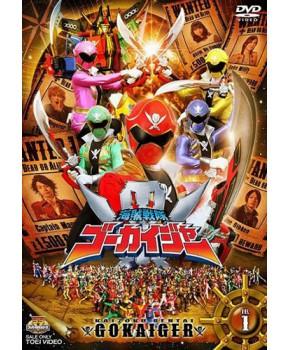 Gokaiger DVD Japonês