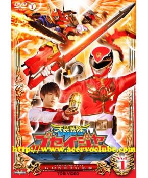 Goseiger DVD Japonês