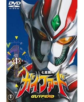 Guyferd DVD Japonês