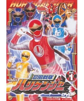 Hurricanger DVD Japonês