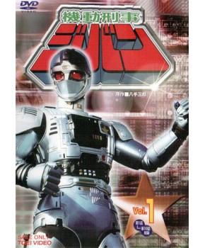 Jiban DVD Japonês