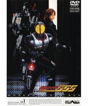 Kamen Rider 555 (Faiz) [Legendado]