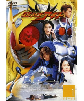 Kamen Rider Agito (Legendado)