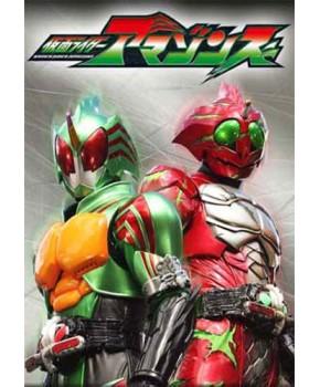 Kamen Rider Amazons (Legendado)