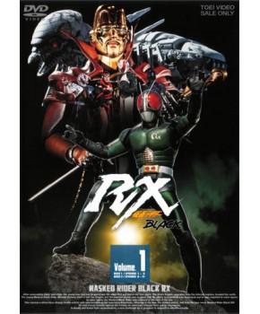 Kamen Rider Black RX - Versão Econômica