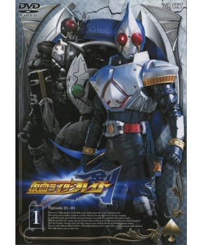 Kamen Rider Blade (Legendado)