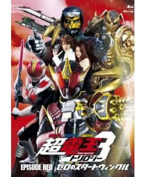 Kamen Rider Chou Den-O Trilogy - Episode Red