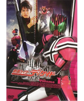 Kamen Rider Decade DVD Japonês