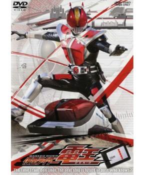 Kamen Rider Den-O DVD Japonês