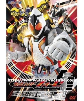 Kamen Rider Fourze DVD Japonês