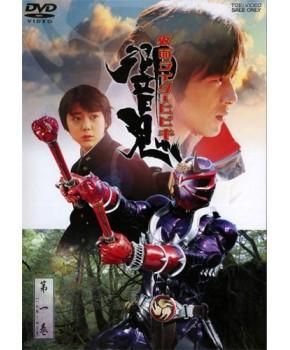 Kamen Rider Hibiki (Legendado)