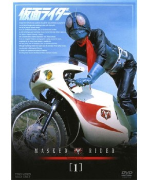 Kamen Rider Ichigo DVD Japonês