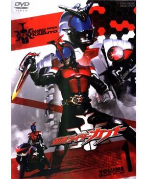 Kamen Rider Kabuto DVD Japonês