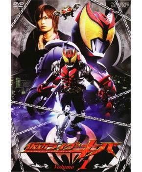 Kamen Rider Kiva DVD Japonês