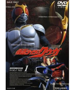 Kamen Rider Kuuga (Legendado)