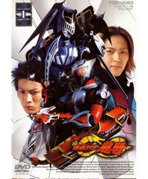 Kamen Rider Ryuki (Legendado)
