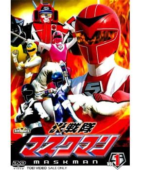 Maskman DVD Japonês