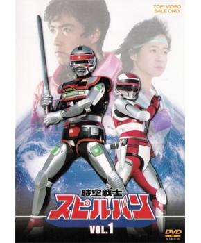Spielvan DVD Japonês