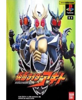 PS1 - Kamen Rider Agito
