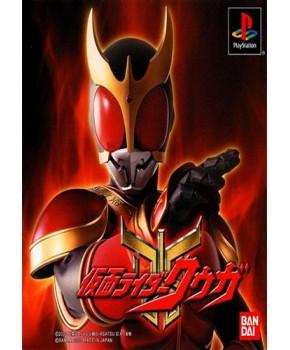 PS1 - Kamen Rider Kuuga